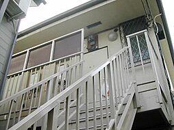 リトルハウス[1階]の外観