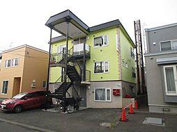 北海道札幌市東区北四十四条東7丁目の賃貸アパートの外観