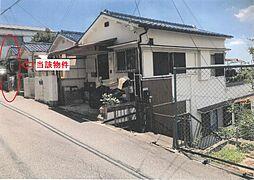 鈴蘭台駅 700万円