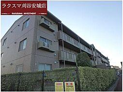 南安城駅 7.1万円