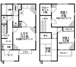 [テラスハウス] 東京都調布市布田5丁目 の賃貸【東京都 / 調布市】の間取り