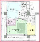 南西角部屋の広い18.9帖のLDK。洋室を区切って2部屋に変更可能です