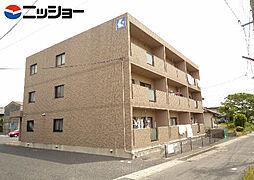 プレジール尾平A棟[2階]の外観