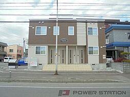 北海道千歳市春日町3丁目の賃貸アパートの外観