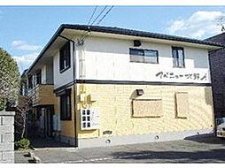 伊予鉄道横河原線 牛渕団地前駅 徒歩9分