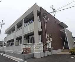 大阪府枚方市藤阪元町2丁目の賃貸アパートの外観