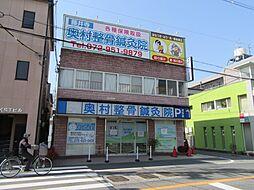 藤井寺3丁目99447店舗