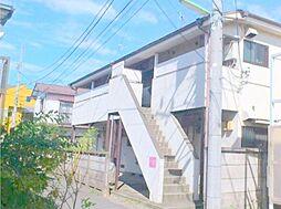 シティ経堂[2階]の外観