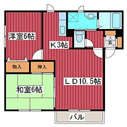 エルムスA[2階]の間取り
