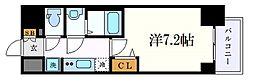 名古屋市営桜通線 丸の内駅 徒歩2分の賃貸マンション 12階1Kの間取り