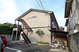 岡山県岡山市北区伊福町2丁目の賃貸アパートの外観