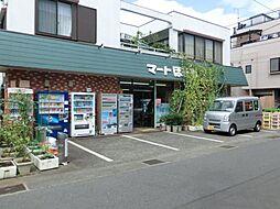 神奈川県相模原市南区古淵6丁目の賃貸マンションの外観
