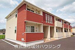 国分駅 5.5万円