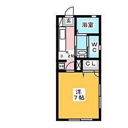 大磯駅 5.4万円
