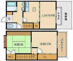 さわらびハウス[2階]の間取り