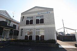 クレアシオンSII[1階]の外観