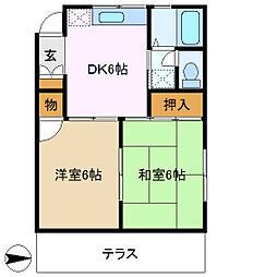 ホレストモリ[2階]の外観