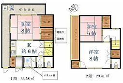 東京メトロ日比谷線 入谷駅 徒歩4分の賃貸一戸建て 1階3Kの間取り