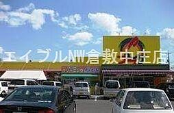 岡山県総社市三輪の賃貸マンションの画像