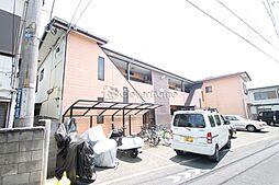 神奈川県大和市南林間6丁目の賃貸アパートの外観