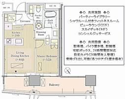 パークコート赤坂檜町ザ・タワー 14階1LDKの間取り
