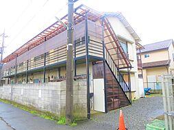 第二光荘[105号室]の外観