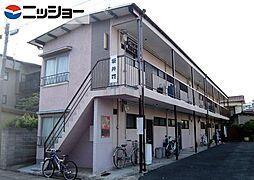 坂井荘[1階]の外観