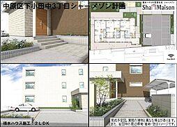 仮)中原区下小田中3丁目シャーメゾン[1階]の外観