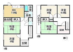 大輪田駅 1,280万円