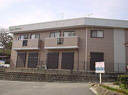 西鉄二日市駅 4.5万円