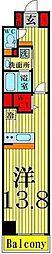 ロイヤルパークスシーサー[8階]の間取り