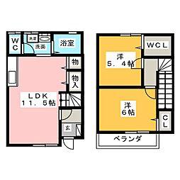 フォレスト[2階]の間取り