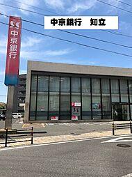 銀行知立市 中京銀行 知立支店まで341m