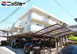 大村マンション[3階]の外観