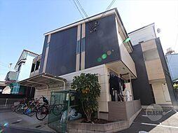 大阪府吹田市幸町の賃貸アパートの外観