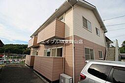 岡山県岡山市東区沼の賃貸アパートの外観