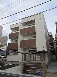 兵庫駅 6.5万円