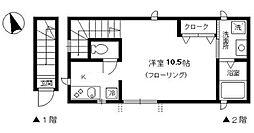 東京都豊島区池袋本町2丁目の賃貸アパートの間取り