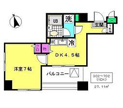 グレンコート[6階]の間取り