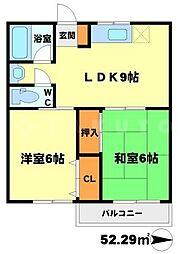 第2関根マンション[5階]の間取り