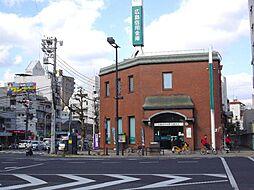 広島信用金庫白島支店まで徒歩3分です。