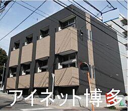 鹿児島本線 千早駅 徒歩9分