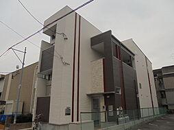 アルヴィータ(ARVITA)[1階]の外観