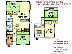 畠田駅 1,380万円