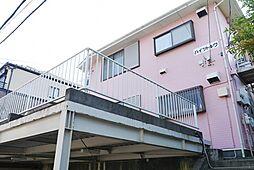 ハイツトキワ[101号室]の外観