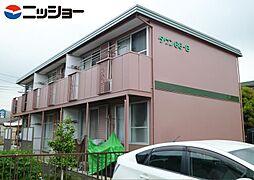 タウン66 B棟[1階]の外観