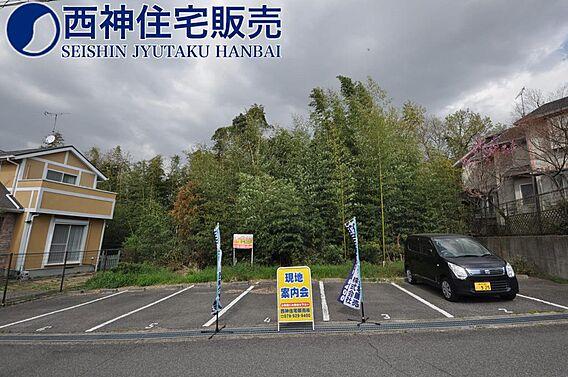 神戸電鉄粟生線...