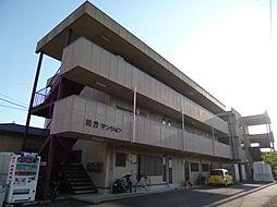 川方マンション[3階]の外観