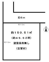 東海道・山陽本線 長岡京駅 徒歩20分