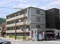 トロッコ嵯峨駅 3.5万円